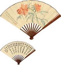 牡丹 行书七言诗 (recto-verso) by huang binhong