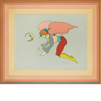 giving of one's self by peter max