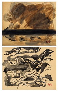 a. 無題 b. 無題 (untitled) (2 works) by t'ang haywen