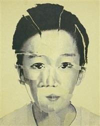 broken face by ahn chang-hong
