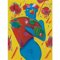 fan lady, state viii by peter max