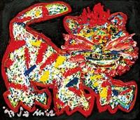 tiger by sa sukwon