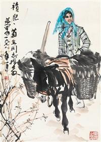 黄 胄(1925-1997) 积肥图 by huang zhou