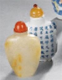 le livreur de lait de la cité radieuse, marseille by louis sciarli