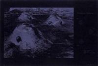dreamscape: crossings by nancy louise holt