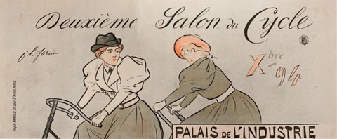 deuxieme salon du cycle by jean louis forain