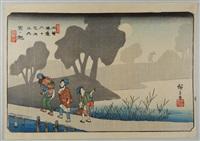planche 37 - miyanokoshi. les 69 stations du kisokaiso. kiso kaido rokukuku tsugi by ando hiroshige