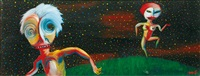 under the moonlight when there is nobody by ahn chang-hong