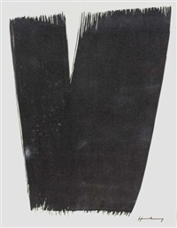 farandole (bk w/15 works) by hans hartung