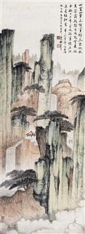 华山仙掌峯 镜片 设色纸本 ( hua shan mountain peak) by zhang daqian