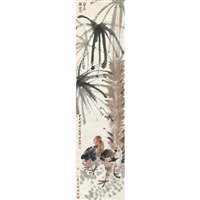 palm tree and roosters by yao hua, wang yun and qi baishi