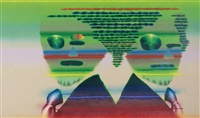 the answer by ed paschke