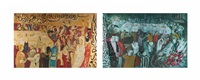 typical iranian wedding (2 works) (in 2 parts) by rokni haerizadeh