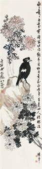 菊石八哥 立轴 设色纸本 by chen banding and qi baishi