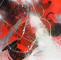 chrome by marco mantovani kayone