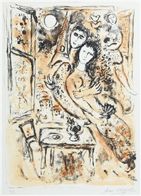 couple à l'eventail by marc chagall
