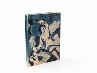 drawings for the bible (bk w/25 lithographs, introduction by gaston bachelard) by marc chagall