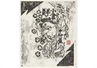 from nakamura nine woks by shiko munakata