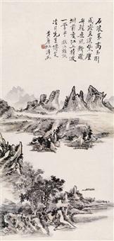黄宾虹山水画 by huang binhong