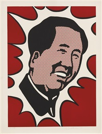 mao by roy lichtenstein