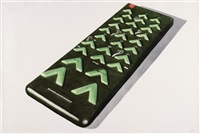 remote control- campamento by alexandre arrechea