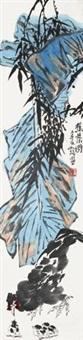 蕉荫图 by cui ruzhuo
