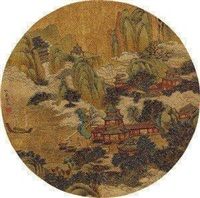 山水 by qiu ying
