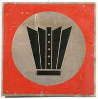 symbol by afrika (sergei bugaev)