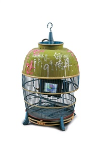 cage in cage by nam june paik