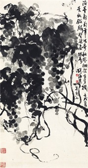 泼墨葡萄图 (ink grapes) by liu haisu