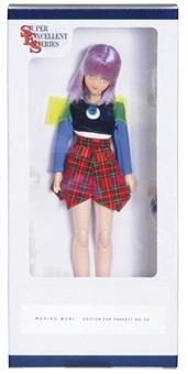 star doll by mariko mori