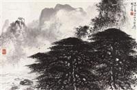 松溪归途 镜片 水墨纸本 ( landscape) by li xiongcai