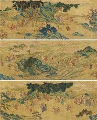山水人物 by qiu ying