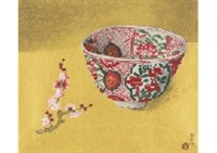 red ume and old pot by yuki ogura