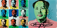 mao announcement by andy warhol