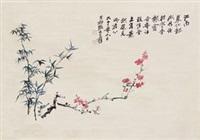 梅竹双清 by zhang daqian