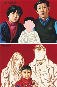 one child policy series no.5 and no.12 (2 works) by wang jinsong