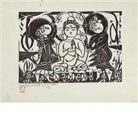 gautama and bodhisattvas by shiko munakata