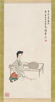 仕女 立轴 纸本 by xie zhiliu