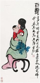 百寿 立轴 设色纸本 (hundred birthday) by qi baishi