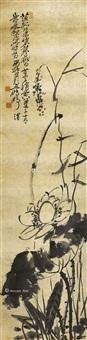 墨荷 立轴 水墨纸本 by xu wei