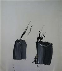 untitled by pyotr belenok