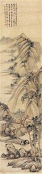 山水 镜片(原裱) 纸本设色 by gu yun