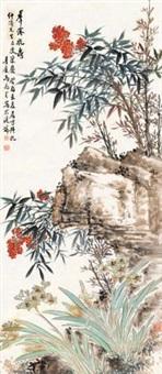群仙祝寿 by ma wanli