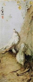 sepasang burung dara (doves) by lee man fong