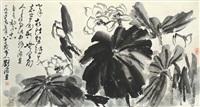 lotus by liu haisu