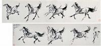 十駿圖卷 xu beihong noble steed by xu beihong