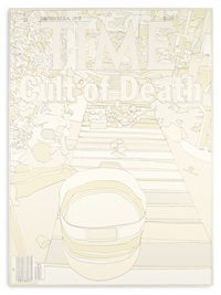 cult of death (whites of formica #8) by matthew day jackson