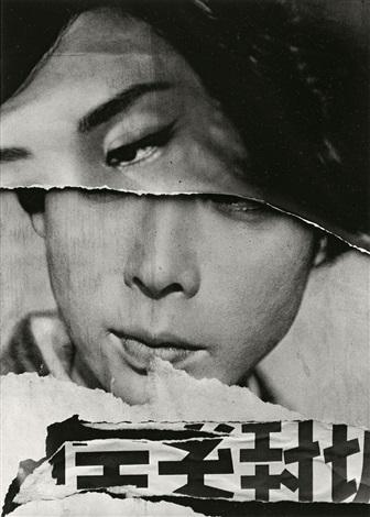 cineposter tokyo by william klein