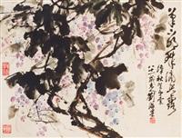 grapes by liu haisu